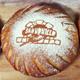 Panaderia Sahuquillo